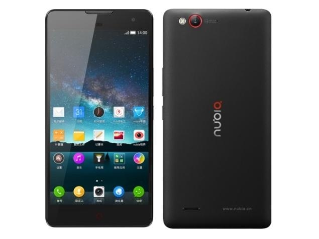 ZTE Nubia Z7 Max With Snapdragon 801 'Coming Soon' to India
