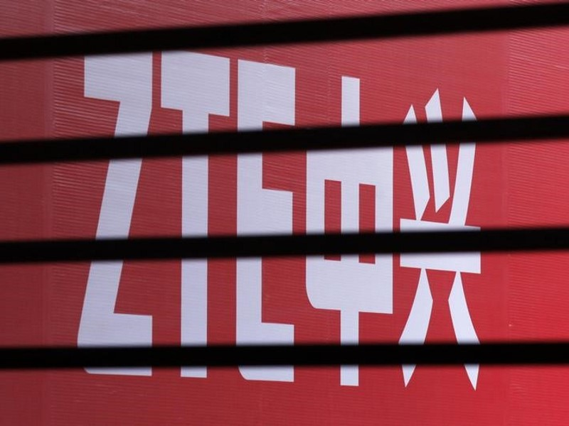 US Commerce Department to Place Restrictions on China's ZTE