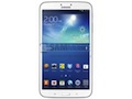 Galaxy Tab 3 8.0 image and specifications leaked