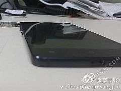 Alleged 5mm-Thick Gionee Elife S4.8 Spotted in Images Again