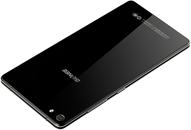 Gionee slimmest smartphone price in india