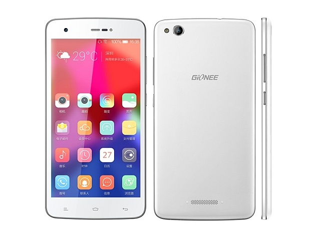 Gionee GN715 Launched With 5-Inch HD Display and LTE Support