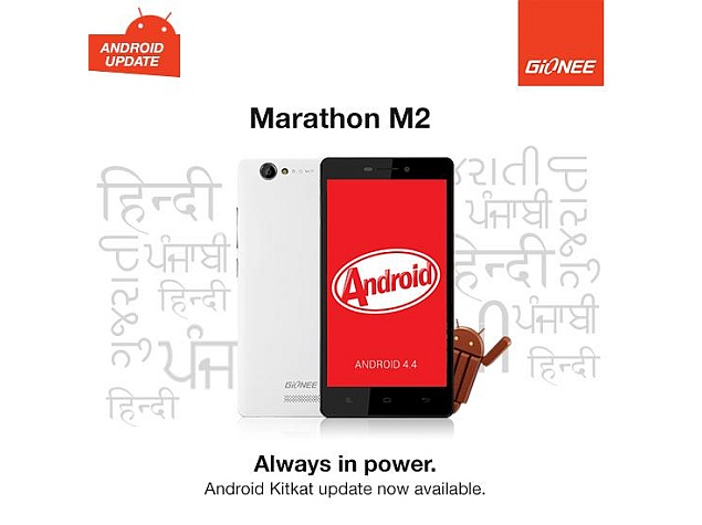 Gionee M2 Android 4.4 KitKat Update Adds Support for 3 Indian Languages