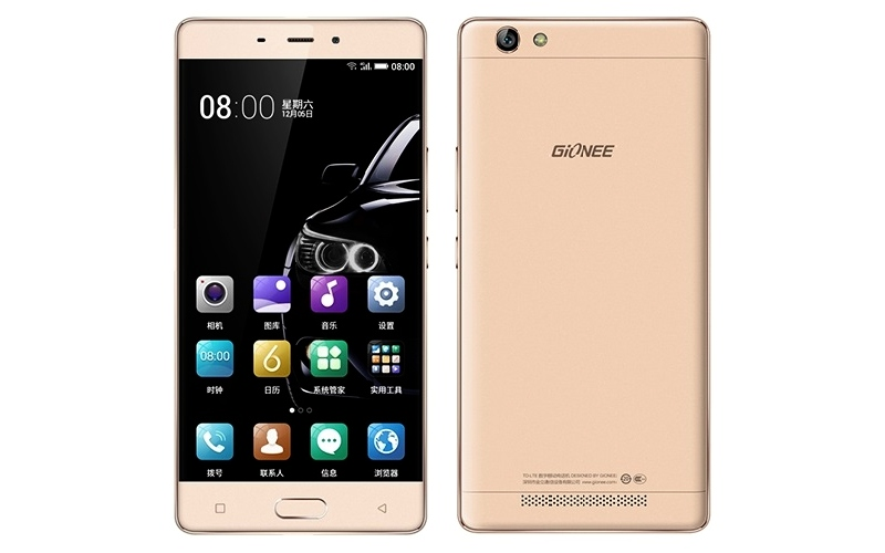 Gionee Marathon M5 Enjoy With 5.5-Inch Display, 5000mAh Battery Launched