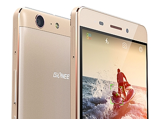 Gionee Marathon M5 With 6020mAh Battery India Launch Set for Tuesday