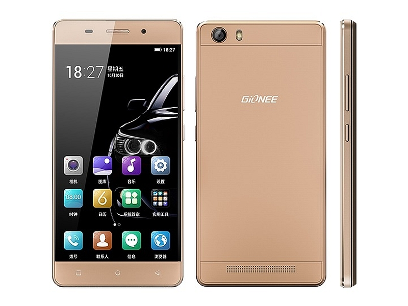 Gionee Marathon M5 Lite With 4000mAh Battery Launched ...