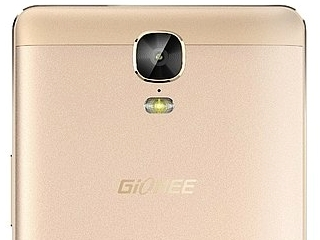 Gionee Marathon M5 Plus With 5020mAh Battery Launched at Rs. 26,999