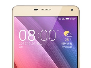 Gionee Marathon M5 Plus With 5020mAh Battery, 6-Inch Display Launched