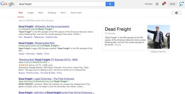 google-graphsearch-tvshows-thumb.jpg