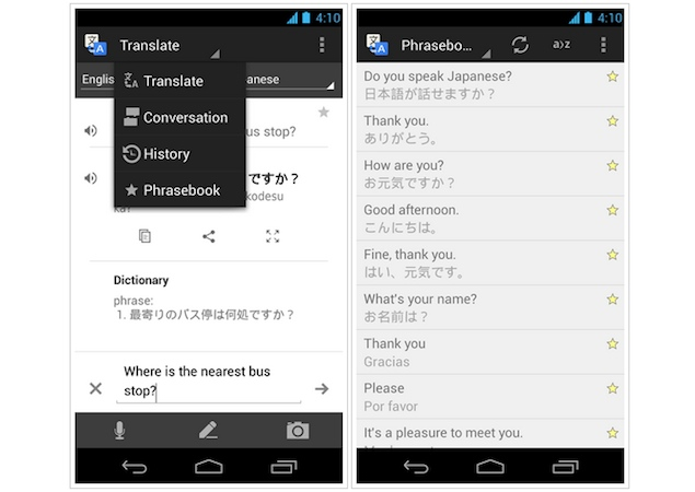 English To Italian Translator Google: Google Translate For Android Updated To Add Translation