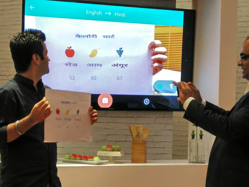 Google House Showcases Company's India-Centric, Mobile-First Innovations