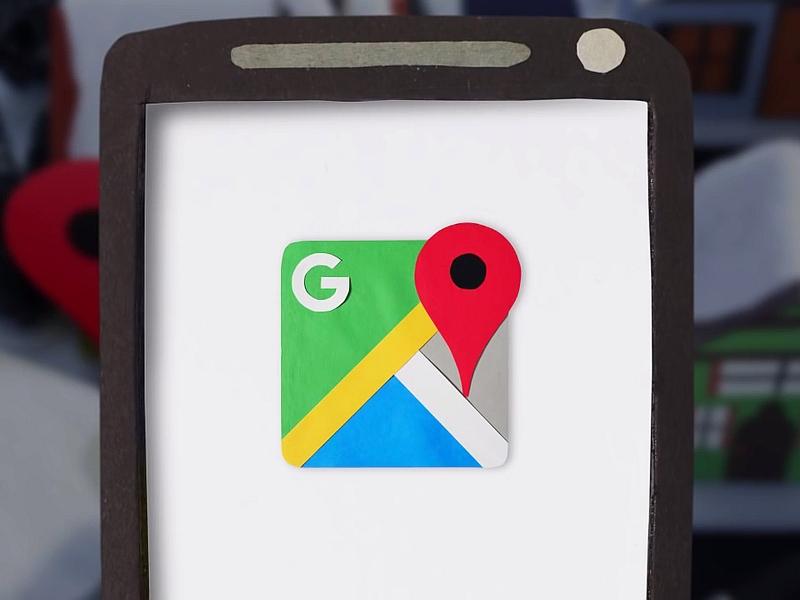Google Maps, Street View Get Minor Tweaks in Latest Update