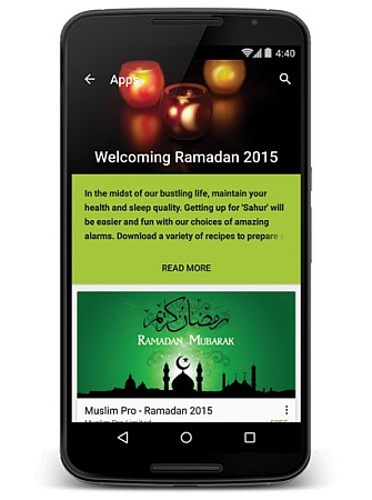 google_play_welcoming_ramadan_2015.jpg