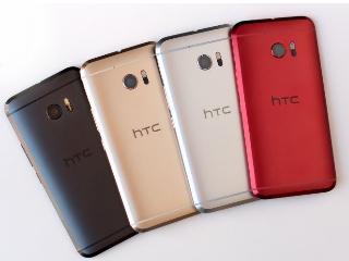 एचटीसी ने अपने स्मार्टफोन में एंड्रॉयड नूगा अपडेट के बारे में दी जानकारी