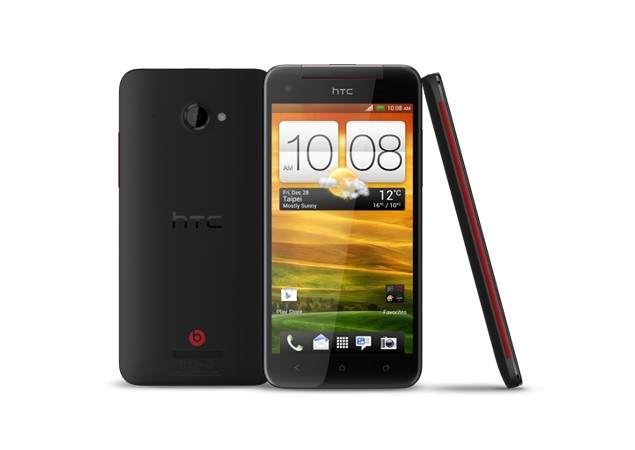 HTC Butterfly with full-HD display officially unveiled