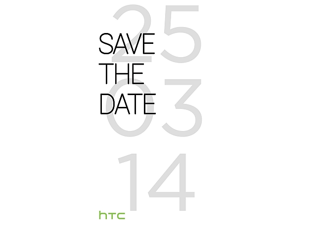 HTC announces March 25 event, expected to reveal HTC One successor