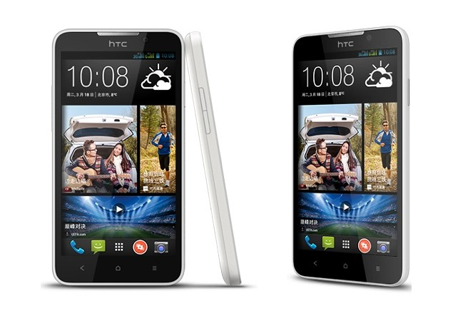 HTC Desire 316 with 5-inch display, quad-core processor launched