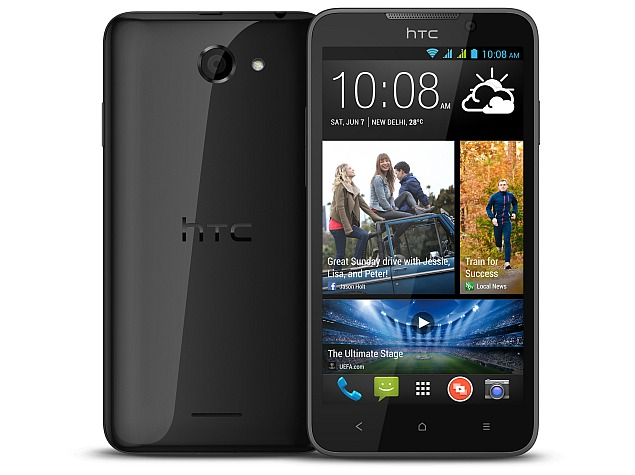 HTC Desire 516 Dual SIM With 1.2GHz Quad-Core SoC Launched at Rs. 14,200