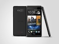 HTC Desire 600 dual-SIM launched in India for Rs. 26,990