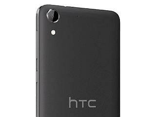 HTC Desire 728G Dual SIM Reportedly Set to Launch in India at Rs. 17,990