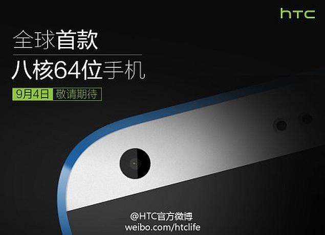 HTC Desire 820 to Sport 64-bit Octa-Core Snapdragon 615 SoC