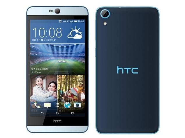 HTC Desire 826 Octa-Core Smartphone Price Revealed