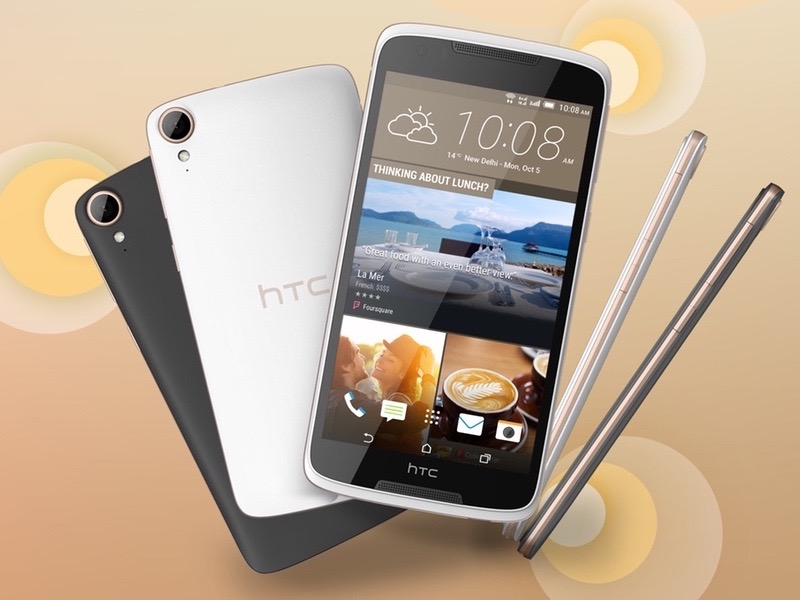 htc 828. htc desire 828 dual sim launched in india at a price of rs. 19,990 htc