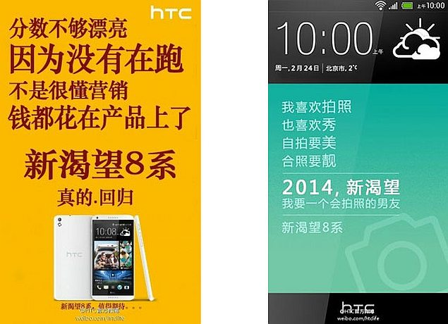 HTC Desire 8 mid-range smartphone confirmed by company's Sina Weibo account