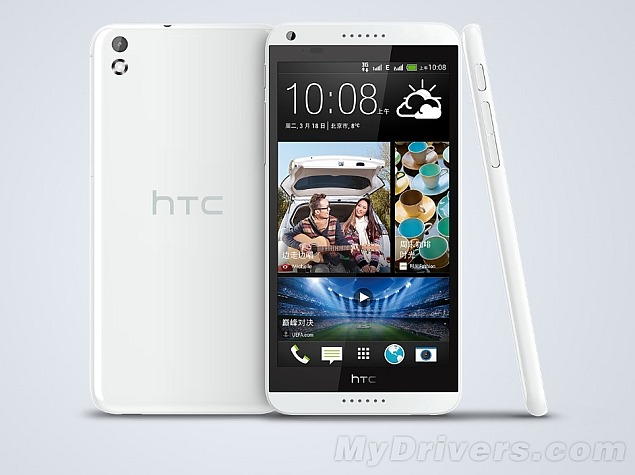 HTC Desire 8 reportedly leaked with images and specifications