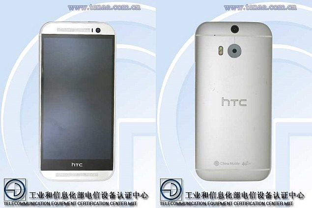 New HTC One 2014 leaks include comparison images, detailed specs