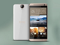 HTC One E9+ With 5.5-Inch QHD Display, Octa-Core SoC Launched