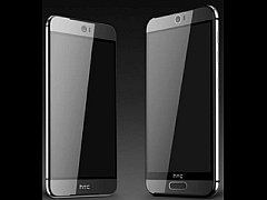 HTC One (M9) Tipped to Sport Large-Screen Variant With Physical Home Button
