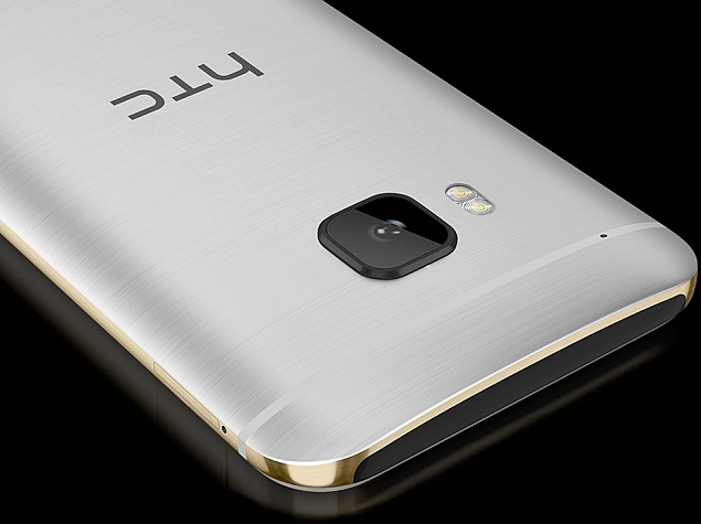 HTC One M9 Receiving Software Update That Claims to Fix Rear Camera Issues