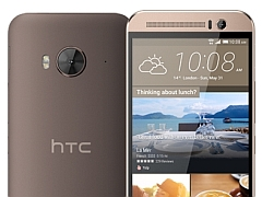 HTC One ME Dual SIM With Octa-Core MediaTek Helio X10 SoC Launched
