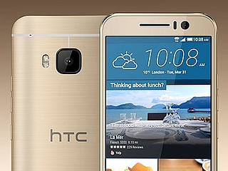HTC One S9 With 5-Inch Display, MediaTek Helio X10 SoC Launched