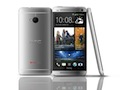 HTC One's Sense 5.0 UI coming to One X, One X+, One S and Butterfly: Report