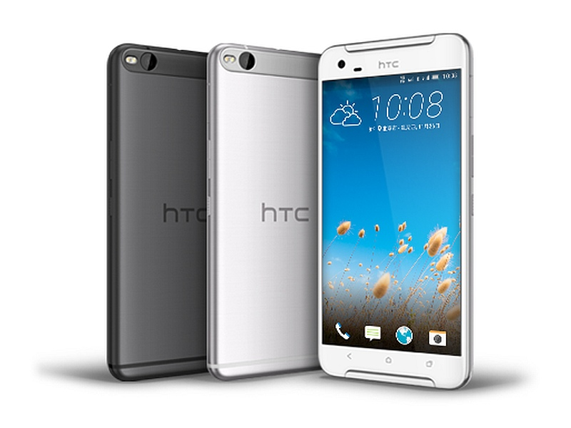 HTC One X9 With 5.5-Inch Display, 13-Megapixel Camera Launched