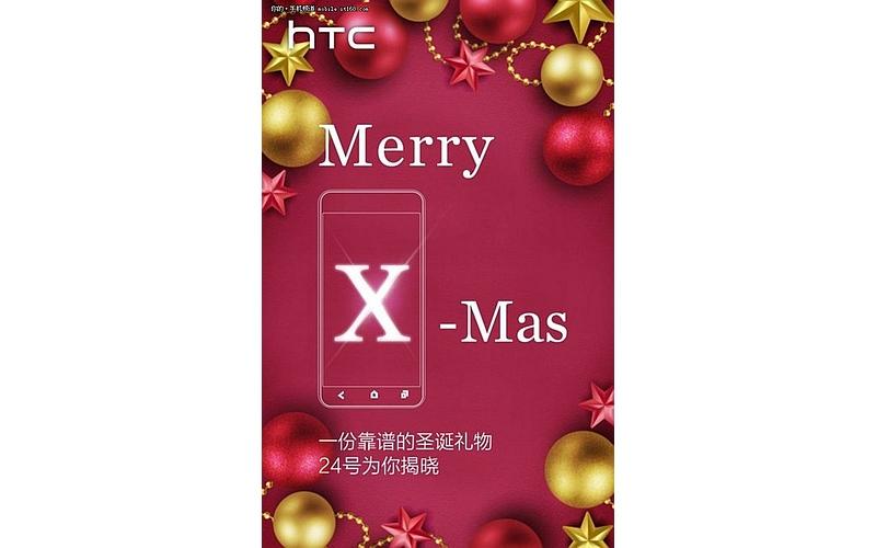 htc_one_x9_teaser_mobile_weibo.jpg
