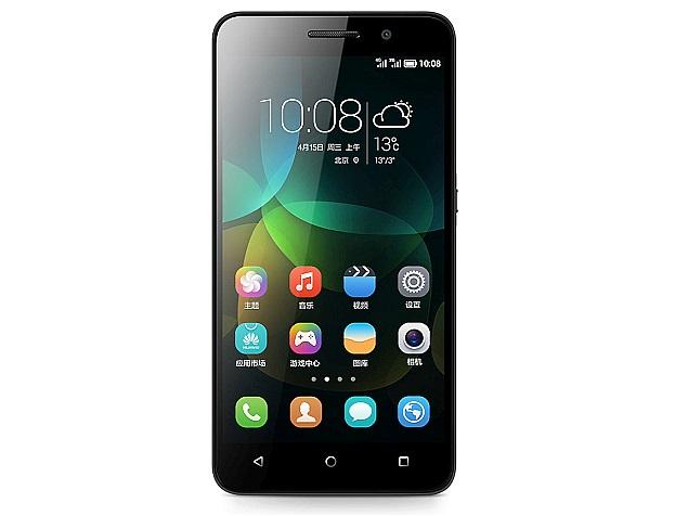 Huawei Honor 4C India Launch Expected at Firm's Tuesday Event