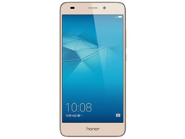 Honor 5C India Launch Expected at June 22 Event