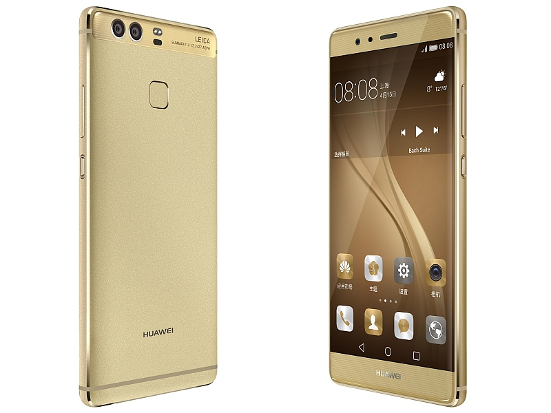 Huawei P9 Launched in India: Price, Release Date, Specifications, and More