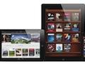 Apple, Amazon end 'app store' lawsuit