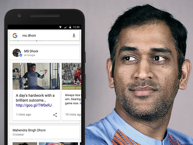 ICC World Cup 2016: Google Search Gets Player Quotes, Live Commentary