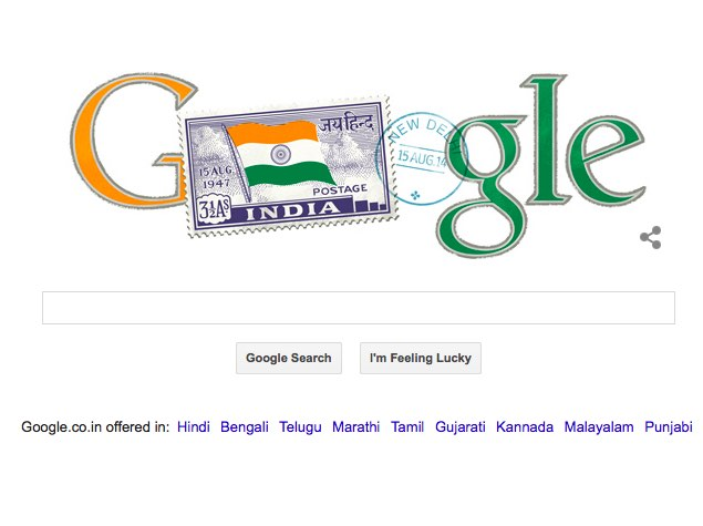 Independent India's First Stamp Featured in August 15 Google Doodle