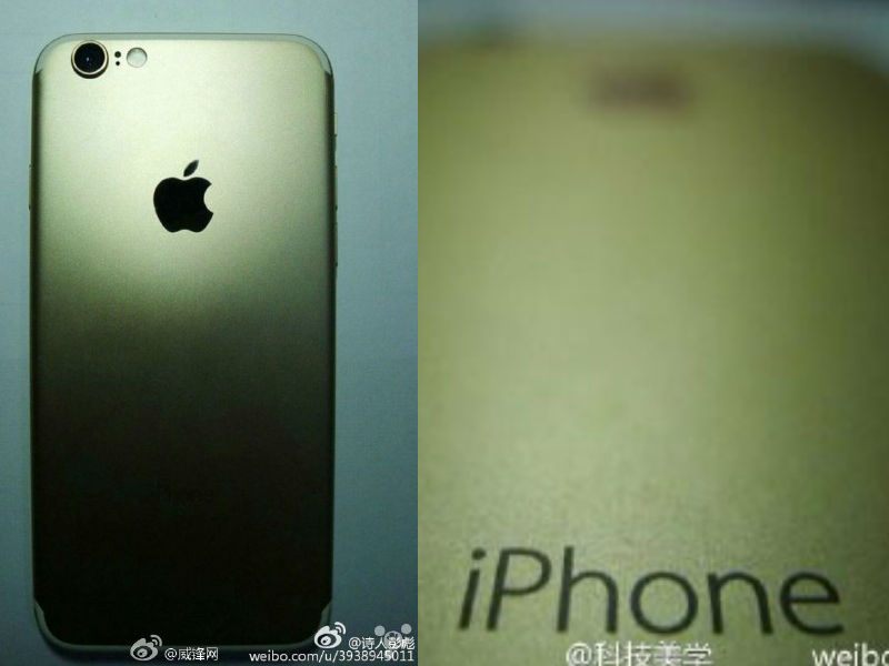 iPhone 7 Leaked Image Shows New Antenna Band Design