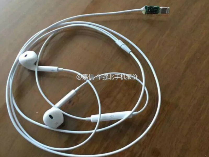 iPhone 7's Lightning-Powered EarPods Leaked in Images
