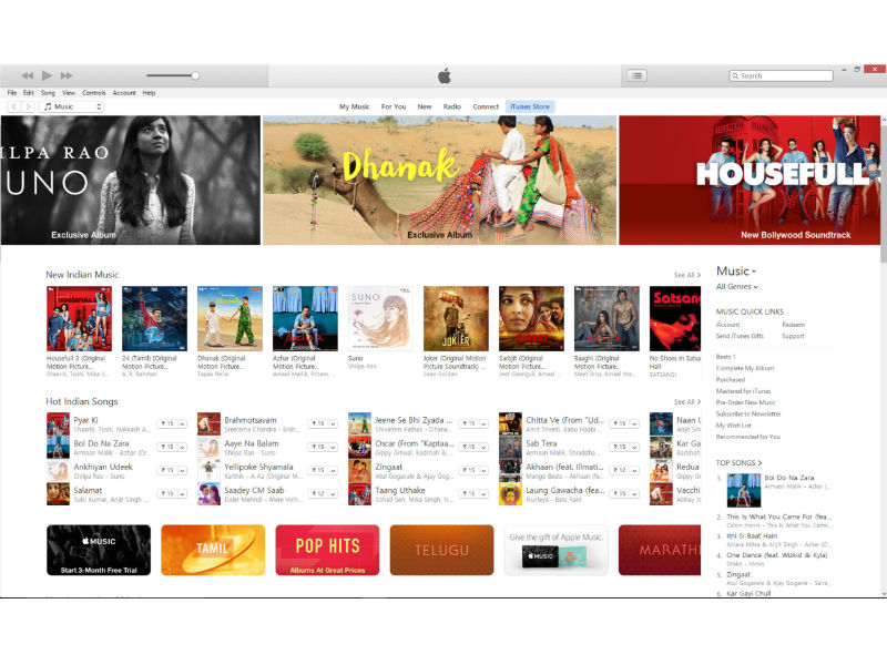 Apple Releases Revamped iTunes App for Desktop Alongside OS X 10.11.5
