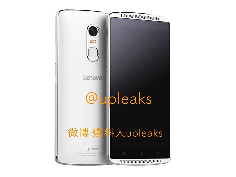 Lenovo 'Lemon X' aka Vibe X3 Spotted in New Leaked Image