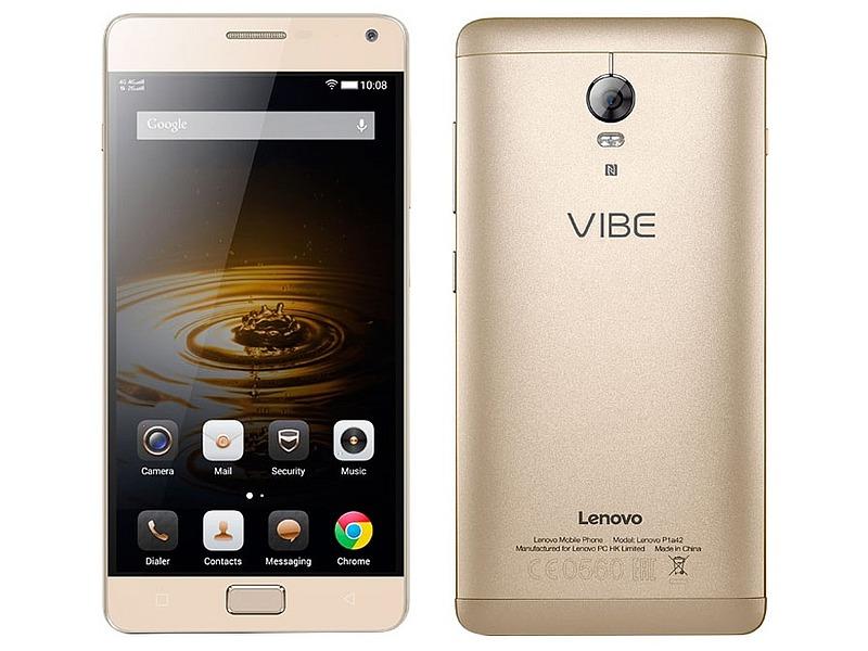 lenovo_vibe_p1_turbo_gold.jpg