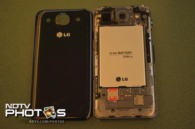 lg-optimus-g-pro-battery.jpg